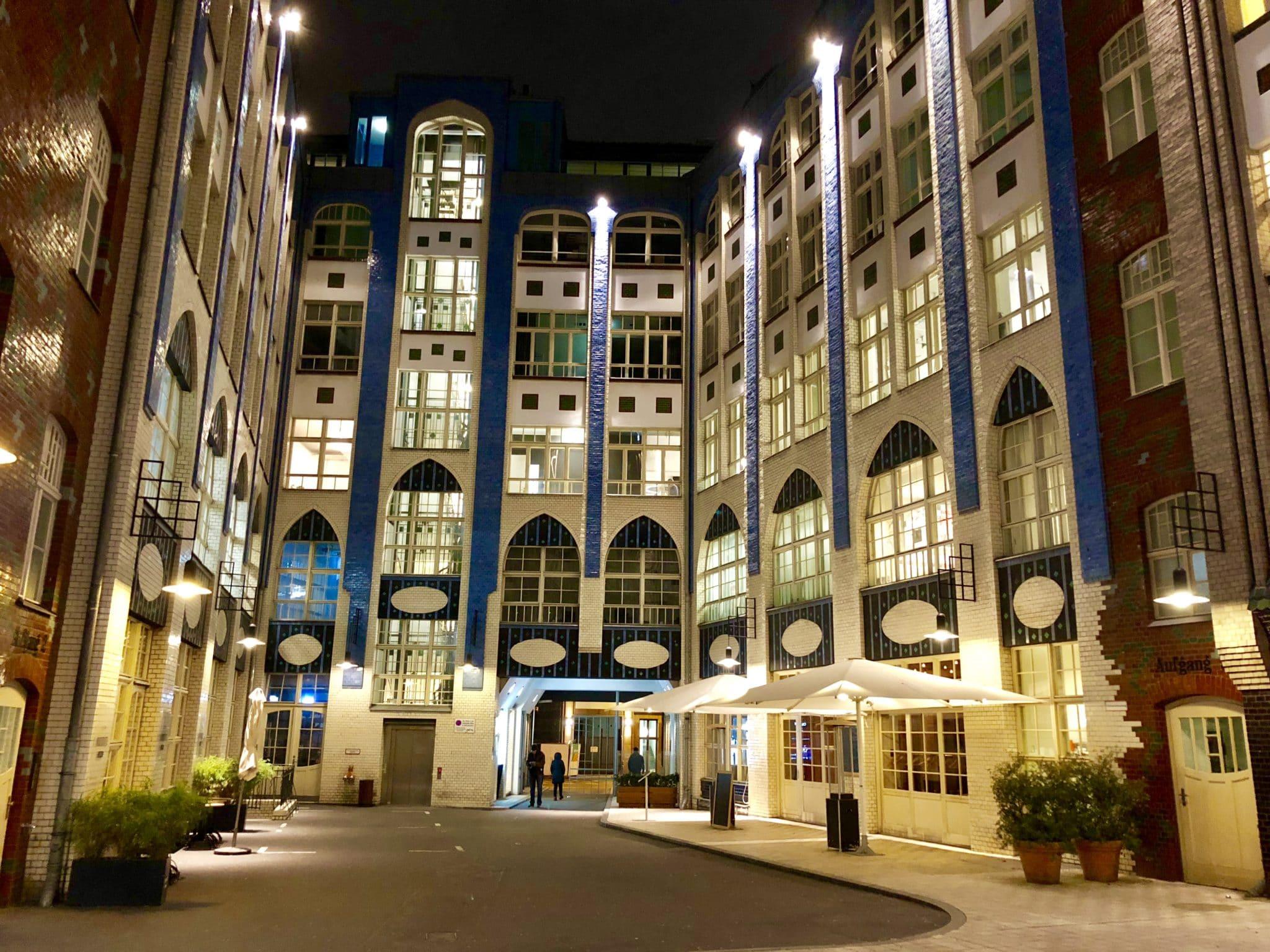Коммерческая или жилая недвижимость в Германии