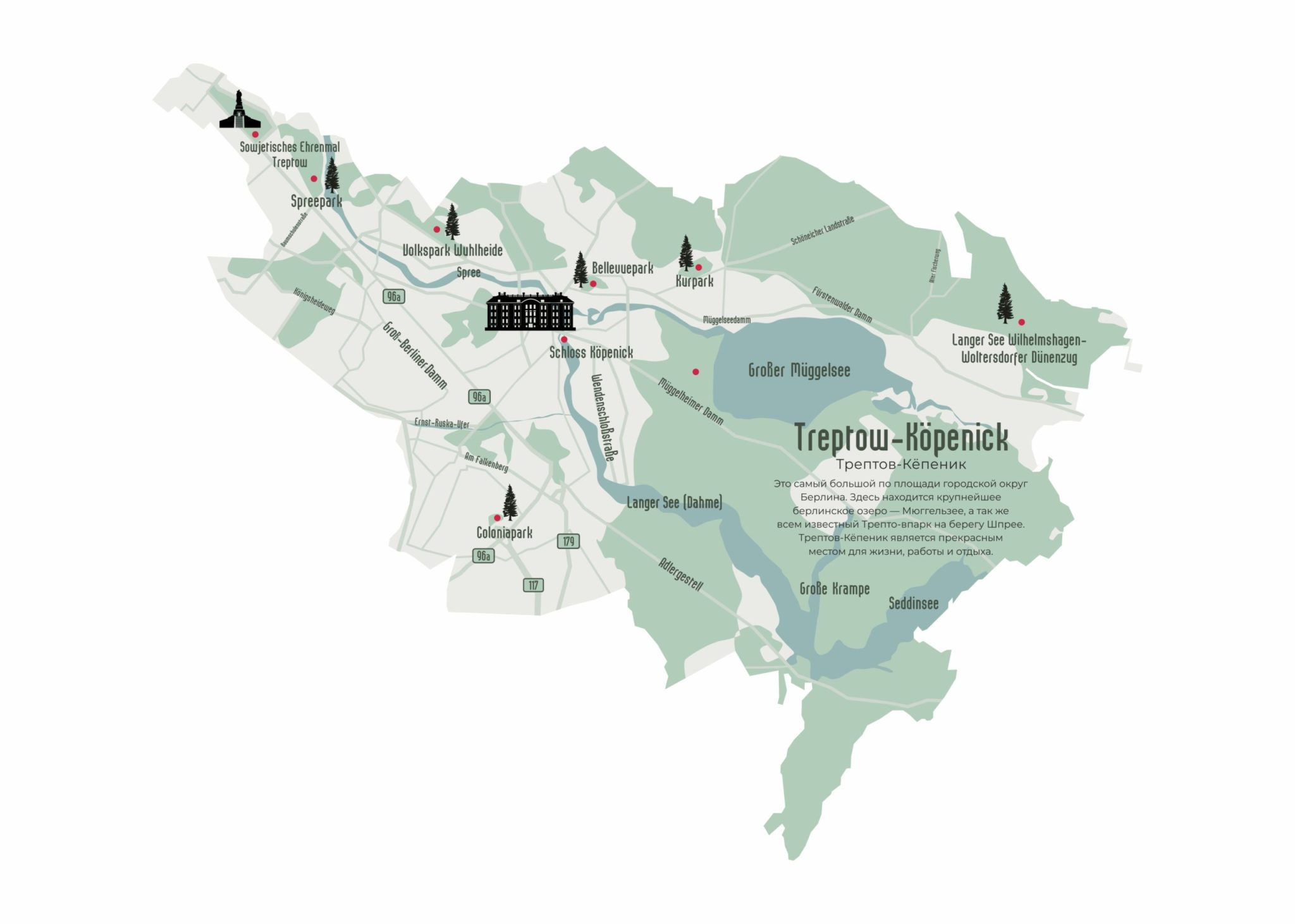 Treptow-Köpenick_1